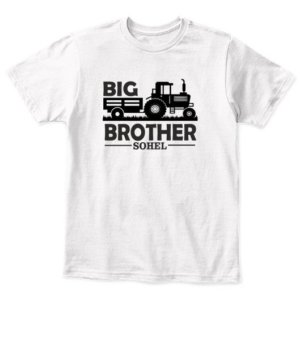 Big brother- Siblings Customized name tshirt