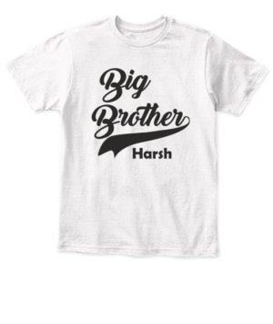 Big brother- Customized name tshirt
