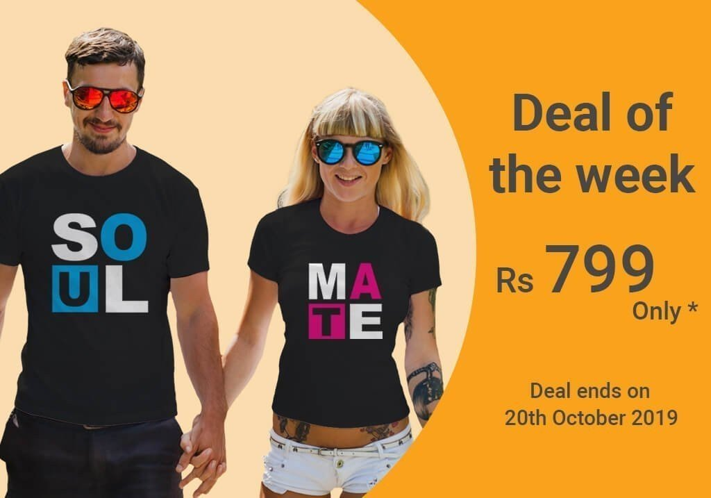 Couple Tshirts Deal