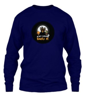 Aao kabhi haveli pe, Men's Hoodies