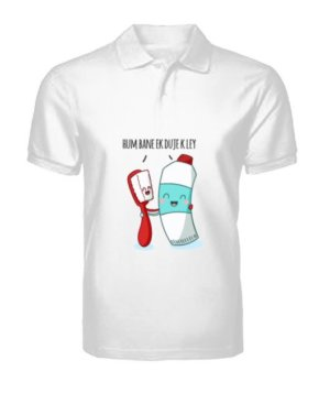 Hum Bane Ek Dooje Ke Liye, Men's Polo Neck T-shirt