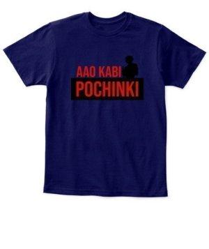 Aao kabhi Pochinki