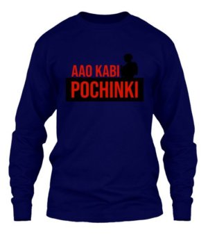 Aao kabhi Pochinki, Men's Long Sleeves T-shirt