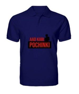 Aao kabhi Pochinki, Men's Polo Neck T-shirt