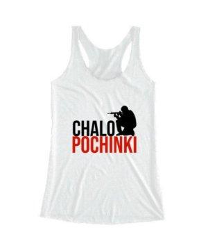 Chalo Pochinki, Men's Long Sleeves T-shirt