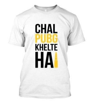 Chal PUBG khelte hai, Men's Round T-shirt