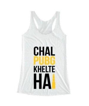 Chal PUBG khelte hai, Men's Polo Neck T-shirt