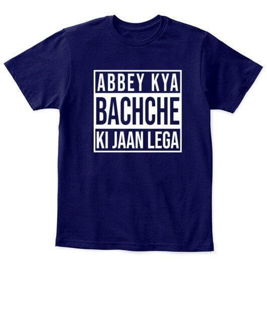 Abey Kya Bachche ki jaan lega