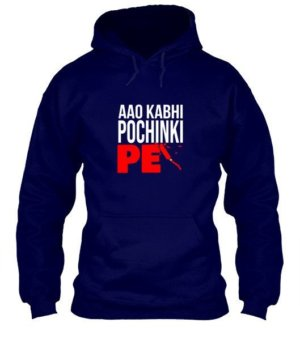 Aao Kabhi Pochinki Pe, Men's Hoodies
