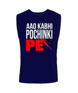 Aao Kabhi Pochinki Pe, Men's Sleeveless T-shirt