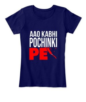 Aao Kabhi Pochinki Pe, Women's Round Neck T-shirt
