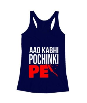 Aao Kabhi Pochinki Pe, Women's Tank Top
