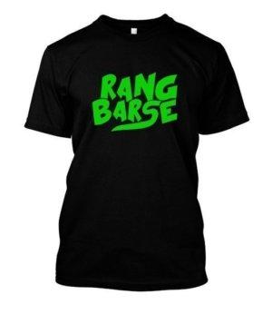 Rang Barse, Men's Round T-shirt