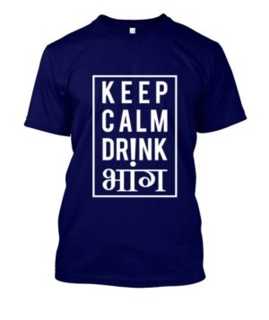 Keep Calm Drink Bhaang, Men's Round T-shirt