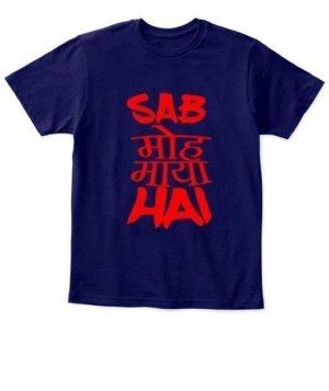 Sab Moh Maaya hai