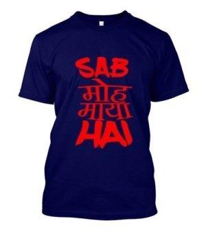 Sab Moh Maaya hai, Men's Round T-shirt
