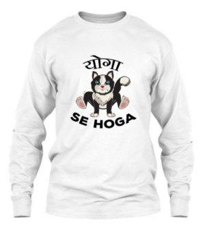 Yoga se Hoga, Men's Long Sleeves T-shirt