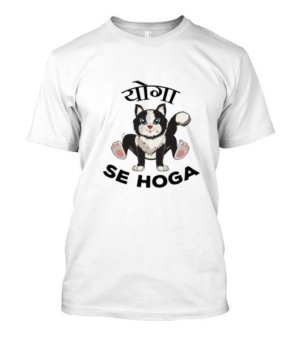 Yoga se Hoga, Men's Round T-shirt