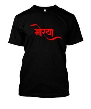 Maurya Tshirt, Men's Round T-shirt