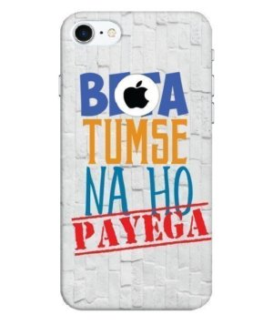 Beta tumse na ho payega, Phone Cases