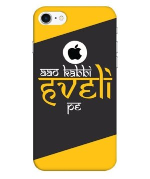 Aao kabhi haveli pe, Phone Cases