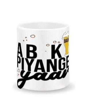Ab Ki Baar Piyange YAAR, White Mug