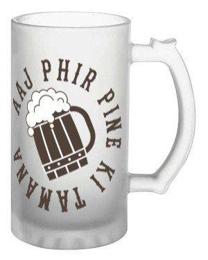 Aaj Phir Pine Ki Tamana Hai, Beer Mug