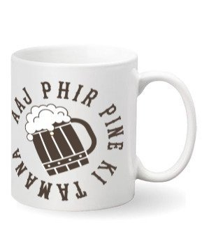 Aaj Phir Pine Ki Tamana Hai, White Mug