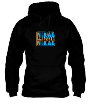 NIKAL BETA, Men's Hoodies