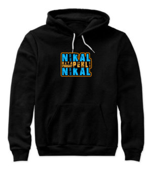 NIKAL BETA, Women's Hoodies