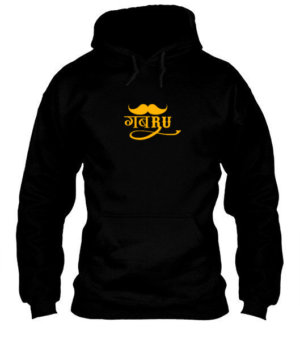 GABRU, Men's Hoodies