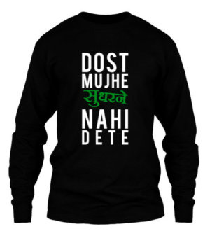 Dost mujhe Shudharney Nahi dete, Men's Long Sleeves T-shirt