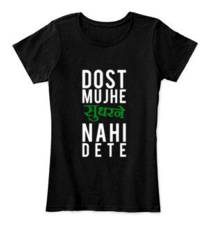 Dost mujhe Shudharney Nahi dete, Women's Round Neck T-shirt