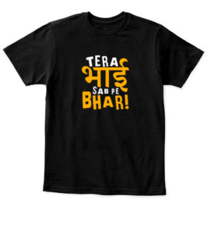 Tera Bhai Sab Pe Bhari, Kid's Unisex Round Neck T-shirt