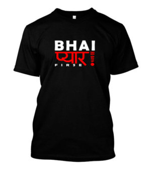 Bhai Pyaar Ho Gaya Firse, Men's Round T-shirt