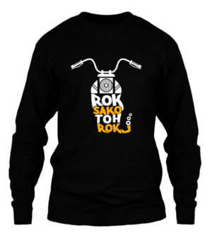 Rok Sako Toh Rok Loo , Men's Long Sleeves T-shirt
