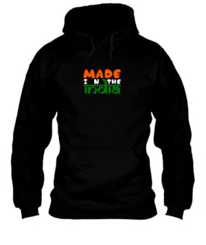 Made in The INDIA, Men's Hoodies