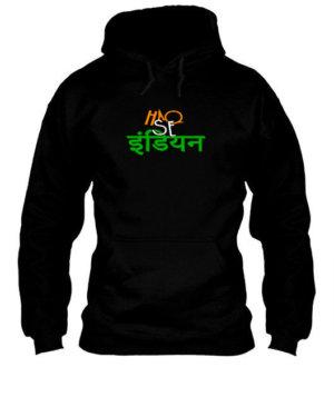 Haq Se India, Men's Hoodies