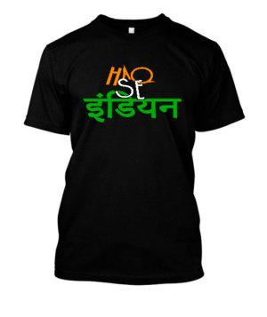 Haq Se India