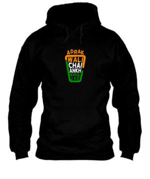 adrak wali chai ankh khul jae, Men's Hoodies