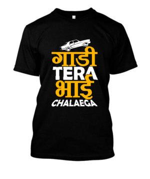 gaadi tera bhai chalaega, Men's Round T-shirt