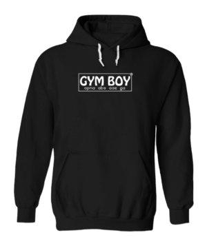 GYM BOY, Men's Hoodies