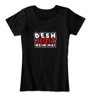 Desh sankat mein hai, Women's Round Neck T-shirt