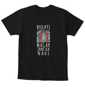 Bulati hai magar jane ka nahi, Kid's Unisex Round Neck T-shirt
