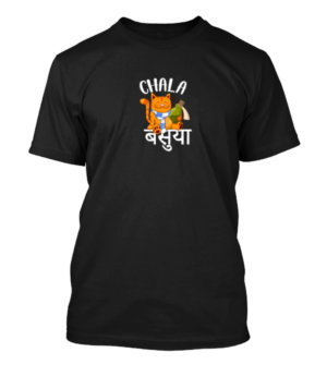 Chala Basuya, Men's Round T-shirt