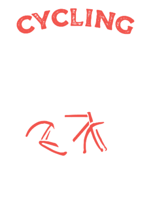 Cycling to the moon, Men's Round T-shirt