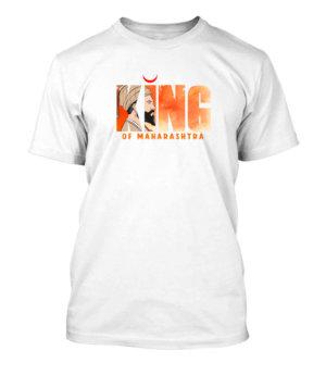 King of Maharashtra, Men's Round Neck T-shirt